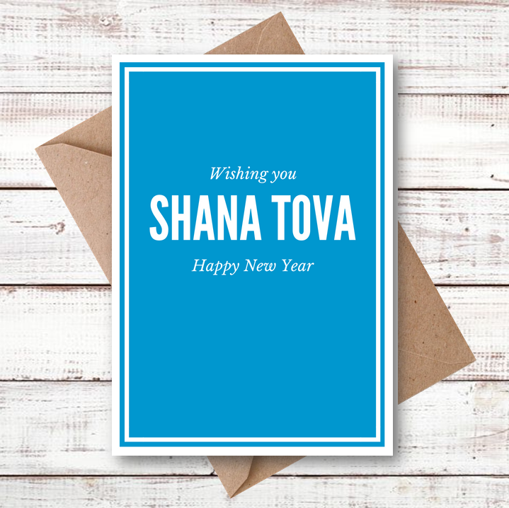 Jewish New Year Cards Jewish greetings, Cards, Sympathy