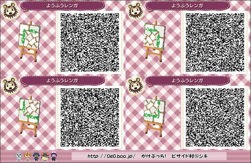 Animal Crossing New Horizons Stone Brick Path Qr Codes