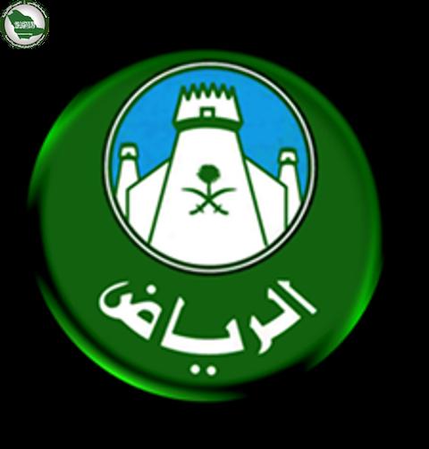 أمانة الرياض تنظم مهرجان شتاء الرياض في منتزه الملك سلمان في بنبان صحيفة وطني الحبيب الإلكترونية Sports