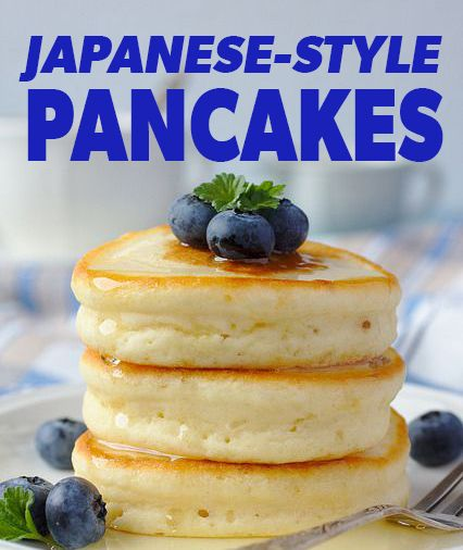 Japanese hot cake recipe pinterest american pancakes stand whats difference about these hot cakes well they are similar to american pancakes ccuart Images