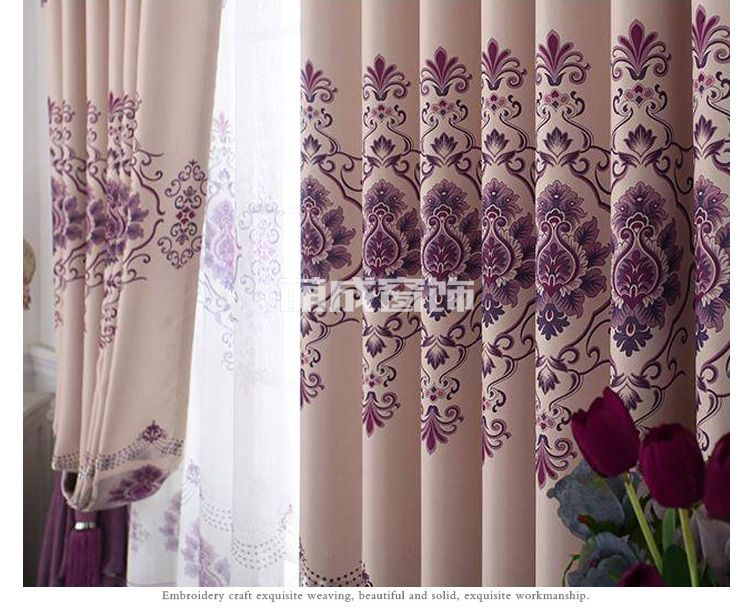 Baby Cheng Window Zyfz Printed 1100 Double Sided Curtain Living