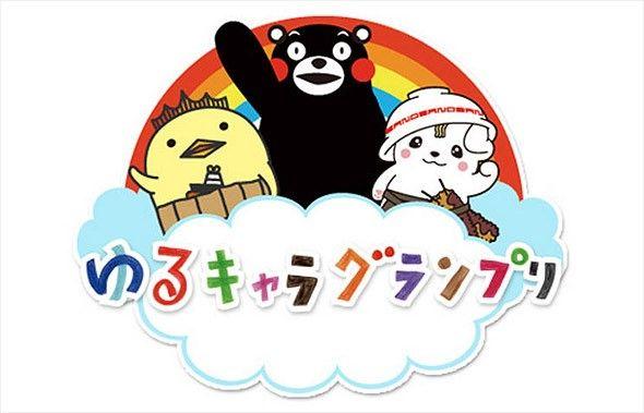 일본인의 힐링 방정식, 치유하고 공감하는 캐릭터 : 네이버캐스트