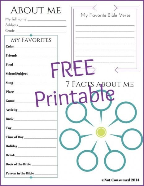All About Me Free Printable Ultimate Homeschool