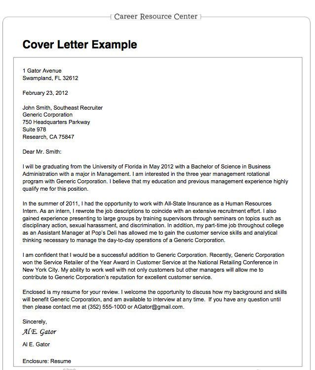 resume letter for applying jobsxs News to Go 2 Pinterest - sample application cover letter template