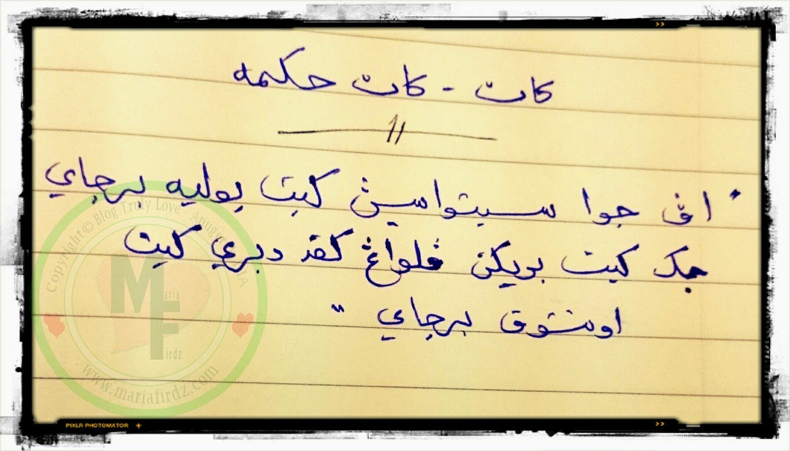 Pin By Mohd Azrul Dseven On Jawi Arabic Arabic