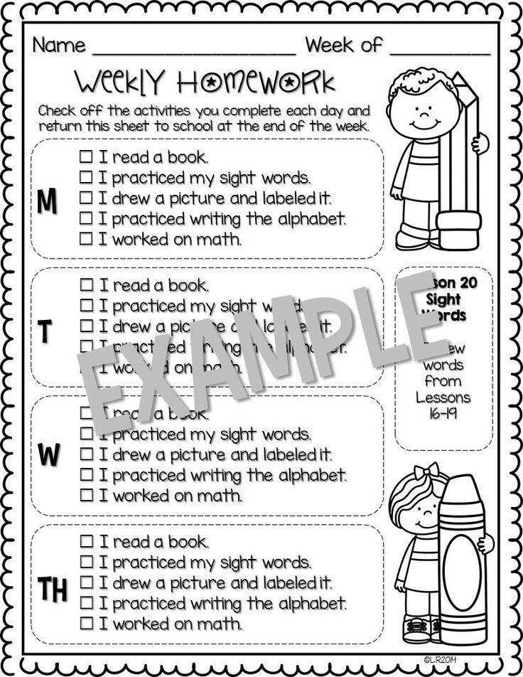 Editable Weekly Homework Checklists Compatible With Kindergarten