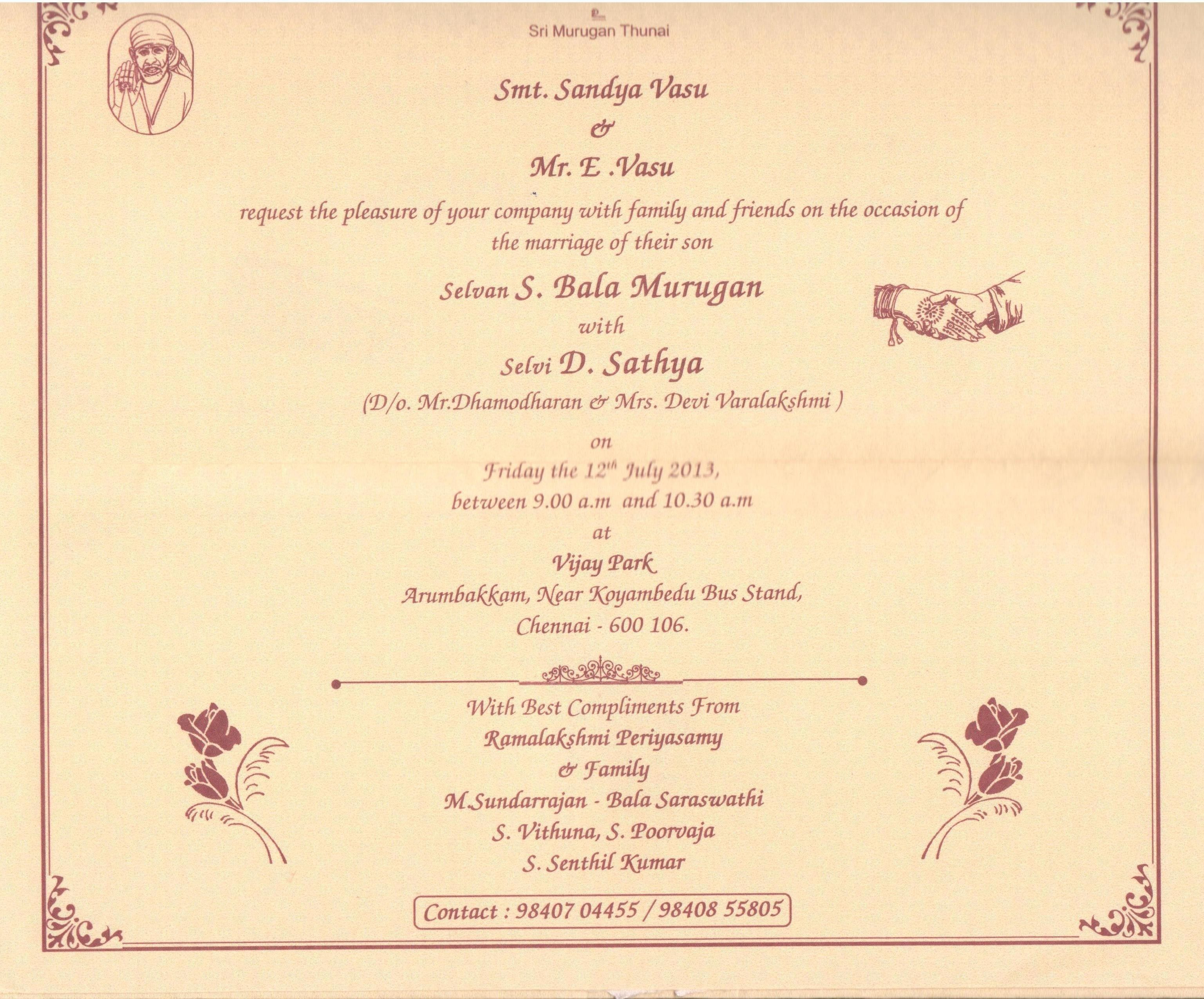 Hindu Wedding Card Content In English In 2020 Wedding Card