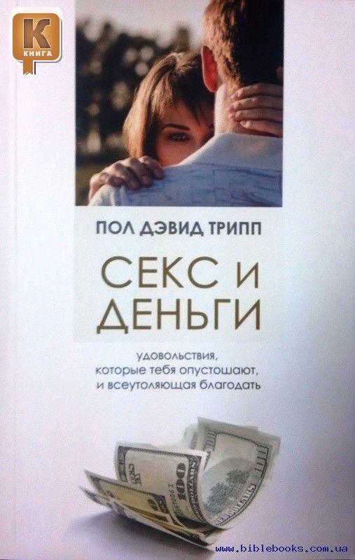Секс по греческий запретный