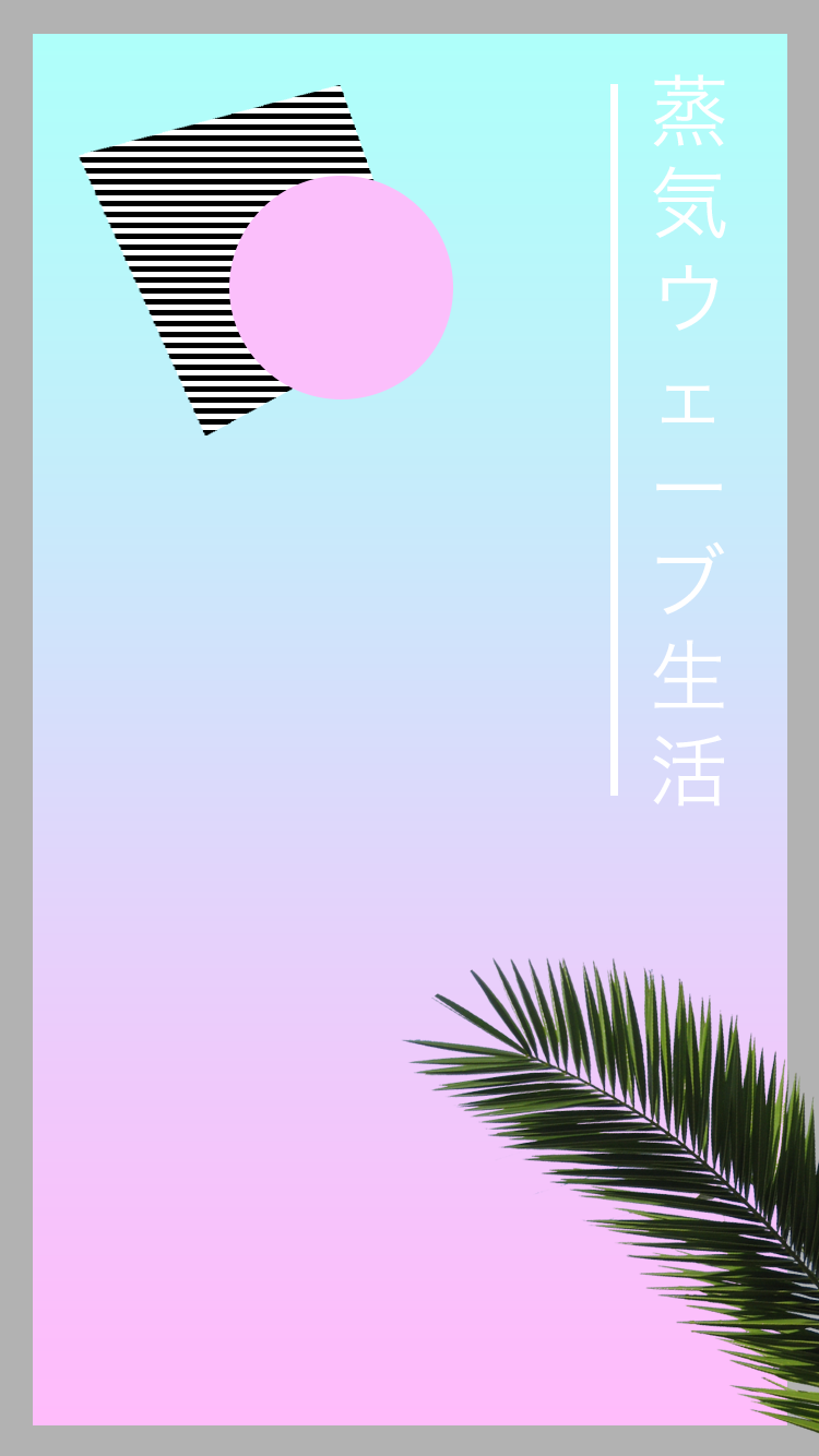 Pin By Greg Wolf On Vaporwave Iphone Wallpaper Vaporwave Vaporwave Wallpaper Pop Art Wallpaper