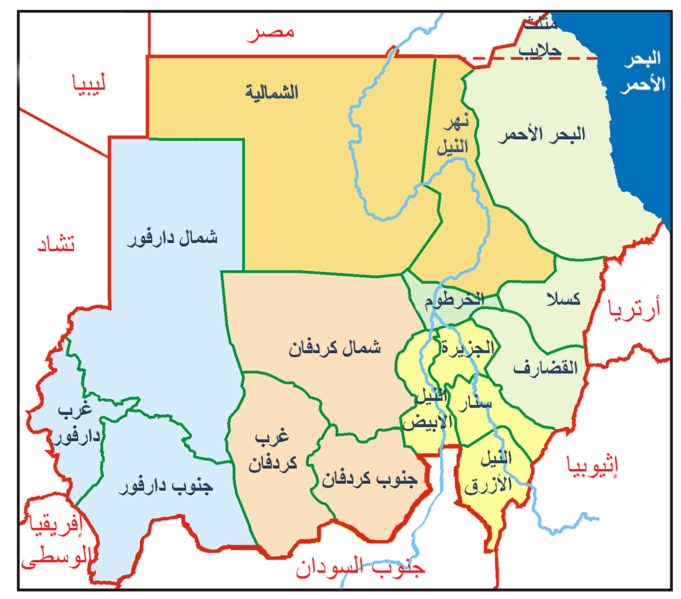 المياه الجوفية في السودان افضل اسعار اجهزة اكتشاف الابار ومصادر الماء تحت الارض بالخرطوم دارفور تعرف على ما هي الموارد الم Geography Groundwater Sultan Murad