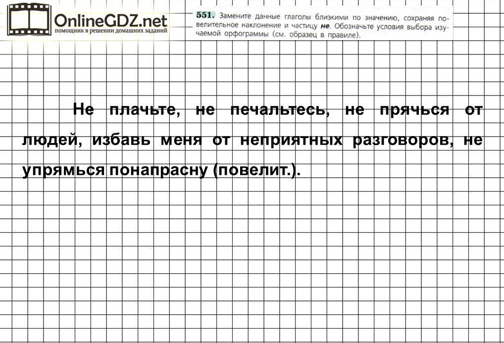 Экономика 10-11 класс иванов онлайн