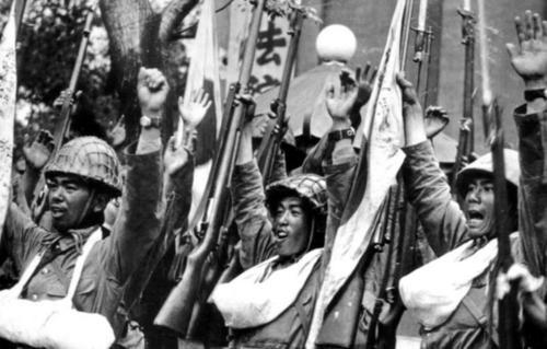 celebrating the fall of nanchang (1939) - BANZAI