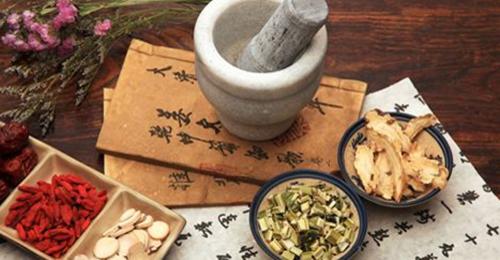 Tratamientos Chinos Antienvejecimiento