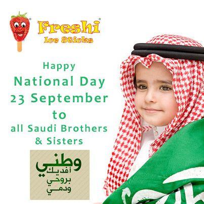 Happy National Day To Saudi Arabia Happy National Day Happy National Day