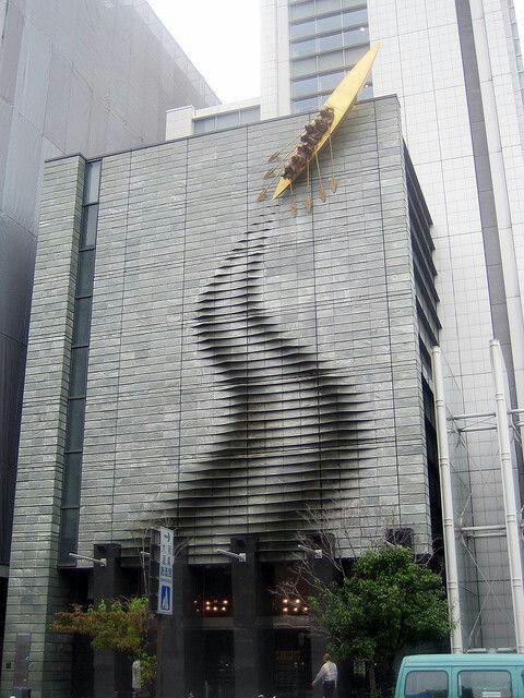Entrepreneurial Museum of Challenge and Innovation (EMCI) Osaka Honcho Japan .. 大阪企業家ミュージアム http://kigyoka.jp/ .. 도전과 혁신의 기업가 박물관, 오사카, 혼쵸, 일본 ... men 기남자 businessmen 기업인  rowboat 젓보트 노젓는보트 boat 보트 facade 외관 정면 architecture 건축 건축물 #men #기남자 #businessmen #기업인  #rowboat #젓보트 #노젓는보트 #boat #보트 #facade #외관 #정면 #architecture #건축 #건축물 #Building #건물 #Architecture #Artwork #아키텍처 #건축술 shared by @Neferast Neferast #Neferast