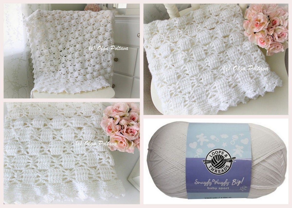 White Lace Spiders Baby Blanket Crochet Pattern, Baby Afghan, Baby ...