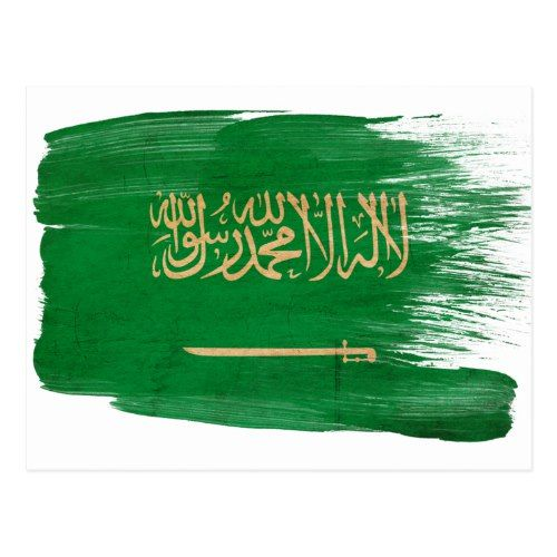 Saudi Arabia Flag Postcards Zazzle Com In 2021 Saudi Arabia Flag Saudi Flag National Day Saudi