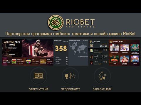 Онлайн игровые автоматы пираты