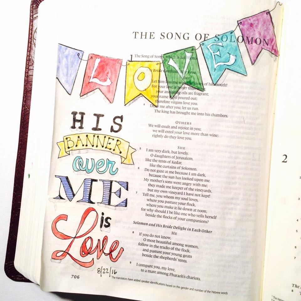 私の上に彼のバナーは愛の聖書の詩です