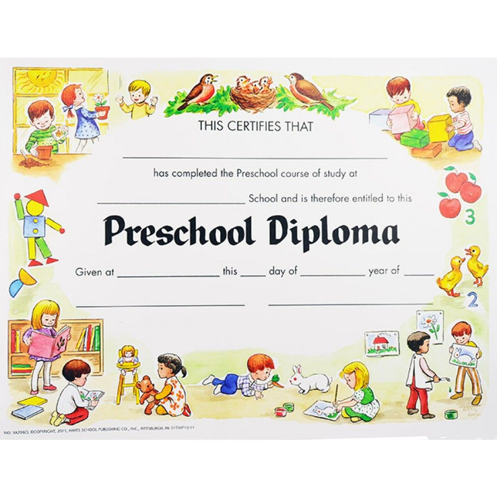 Versatile image intended for printable preschool graduation certificates