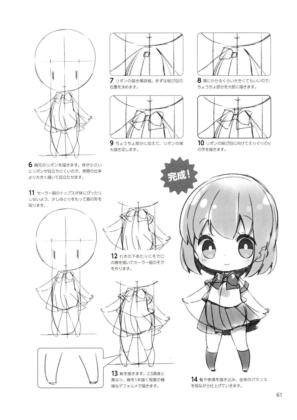 Pin By Komal Fatima On Chibi Anime Drawing Books Manga Drawing Tutorials Chibi Sketch