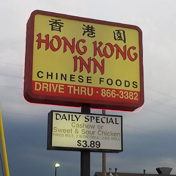 Hong Kong Inn Springfield Mo Husbands Favorite For Cashew Chicken Getting Some Tonight Springfield Springfield Missouri Chicken Fried Rice
