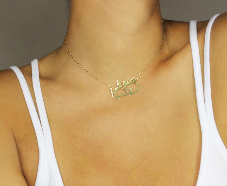 product double pendant gold necklace plated with thickness name details small names chains