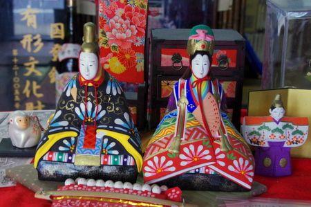 大 ひな祭り きな人形 - Google 検索