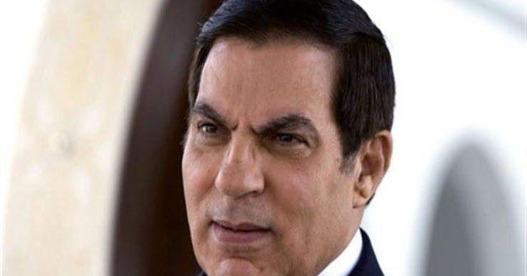 وفاة الرئيس التونسي الأسبق زين العابدين بن علي Blog
