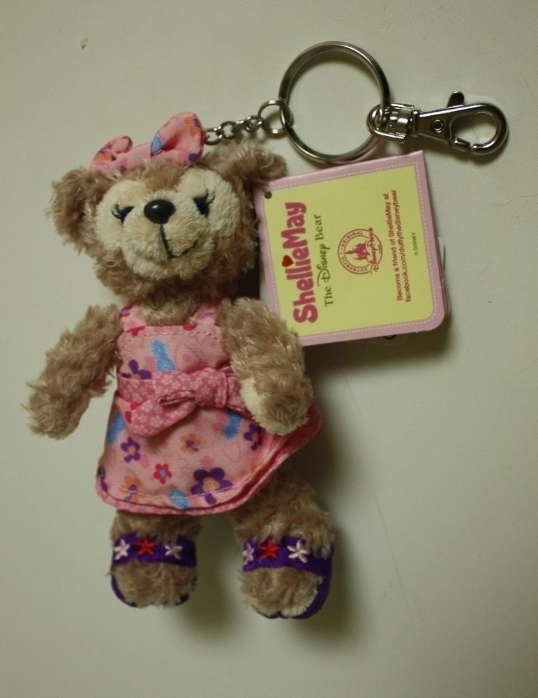 Official Disney Parks Key to ALL the Parks Keychain Disneyland NEW and RARE