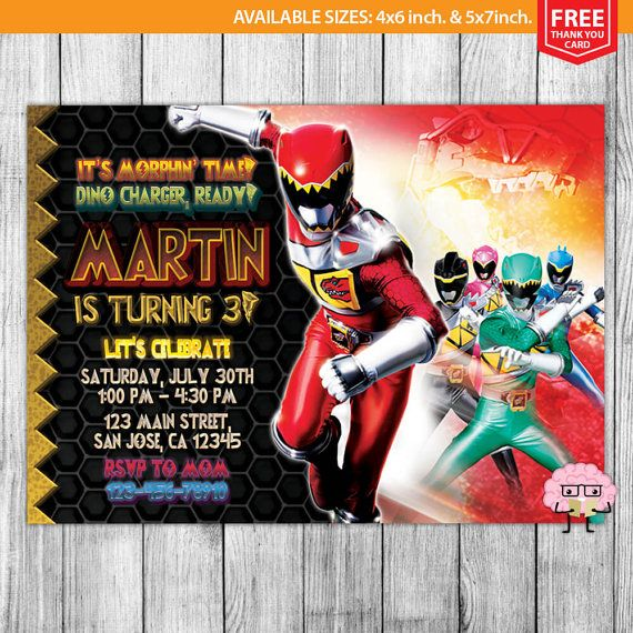 Power Rangers Invitation Dino Charge Party Invitations Power Rangers Birthday Mi Power Ranger Birthday Power Rangers Invitations Power Ranger Birthday Party