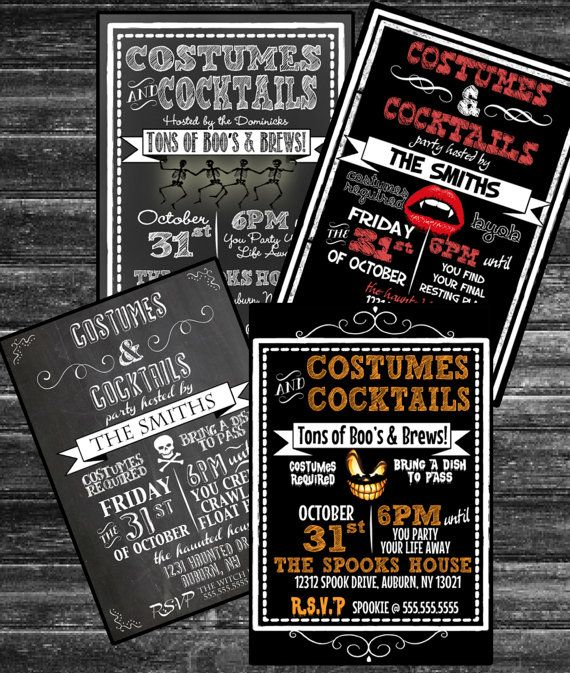 Custom Halloween Invitations, Unique halloween invites, custom - email invitations