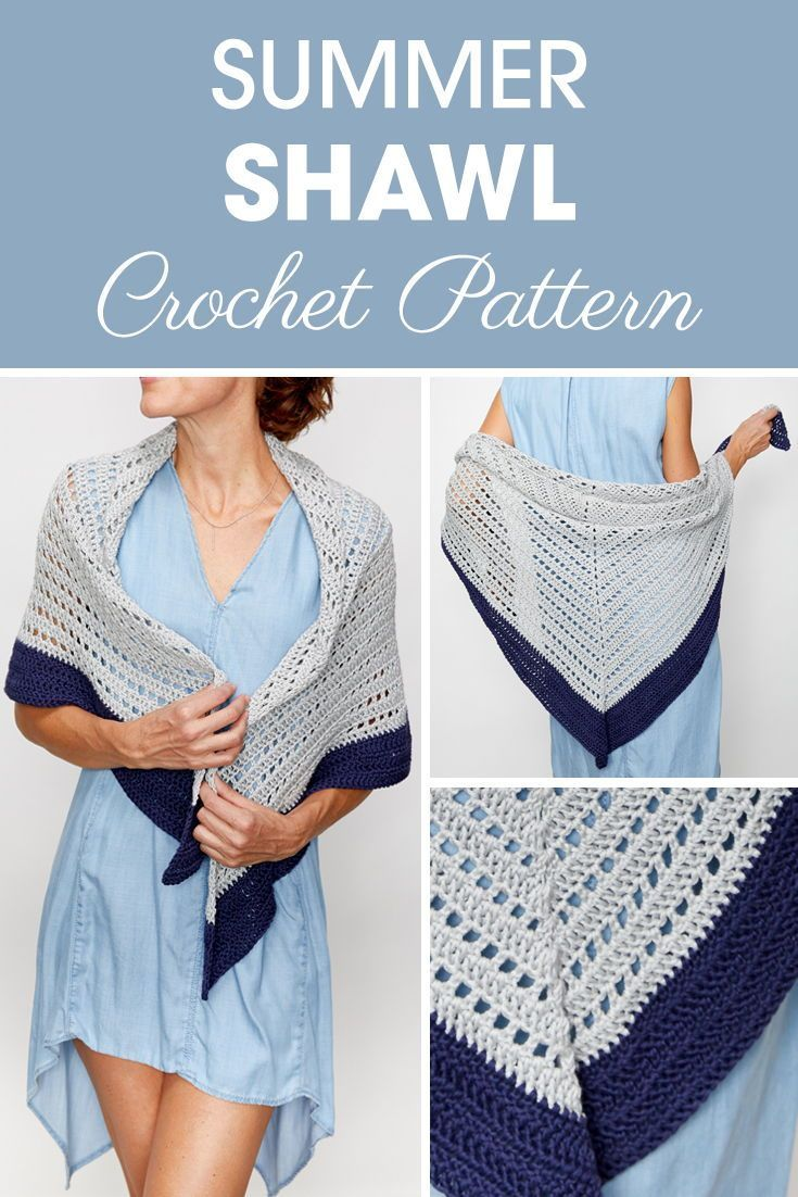 Crochet Pattern - Summer Shawl : The Summer Shawl is cozy enough to ...