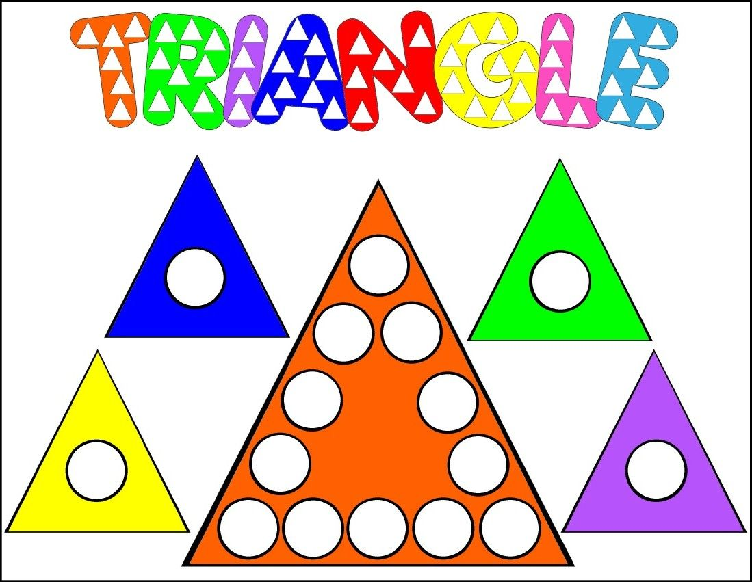 Triangle Dot Activity