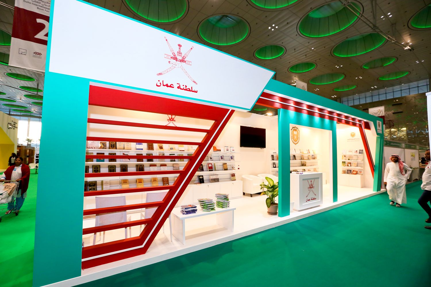 Exhibition Stand Builders In Oman : Pin by vega solutions on book fair sulthan qaboos university