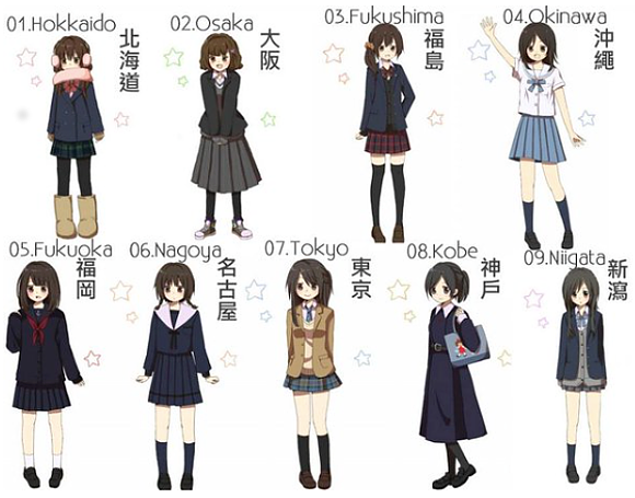 Japanese School Uniforms Difference Based On Location Uniform Girl Anime