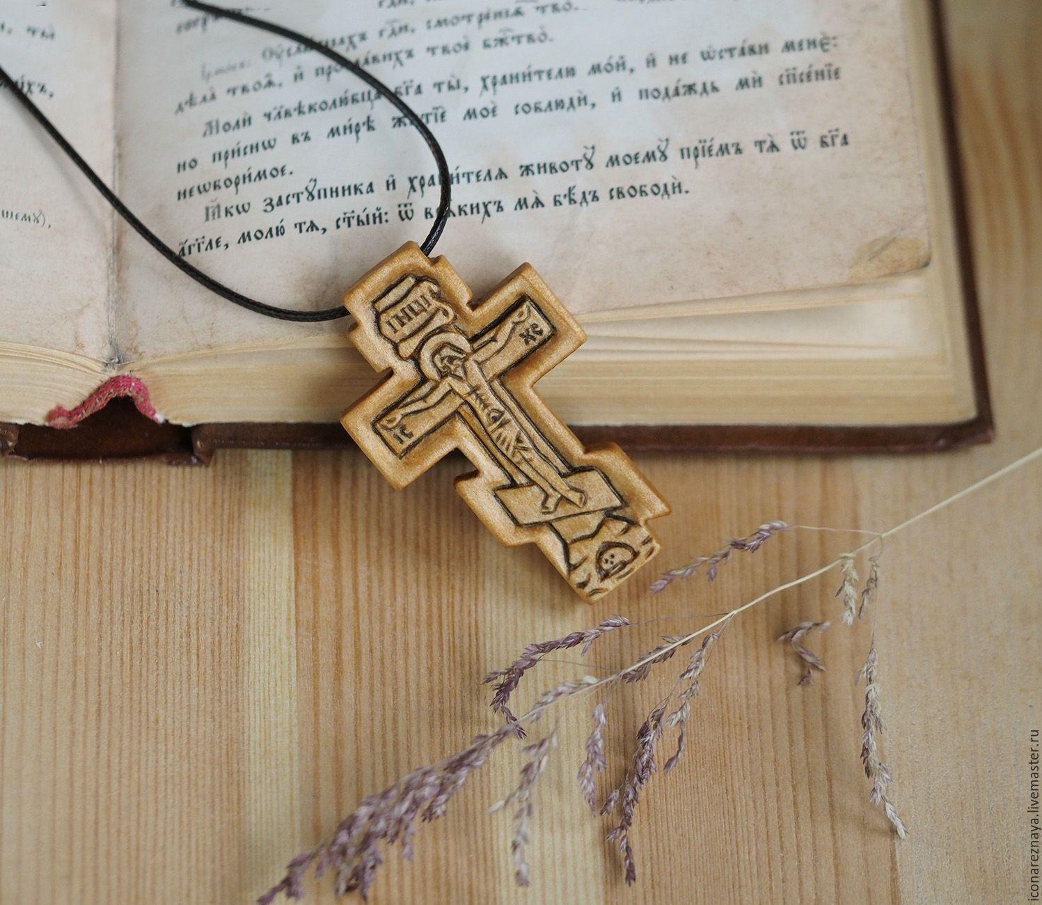 купить вологда деревянный нательный крест распятие