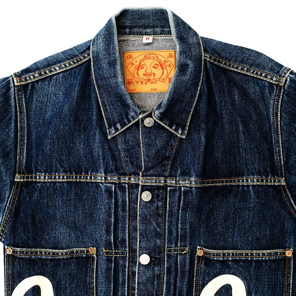 Evisu Japan Type Ii Jean Jacket Medium Jackets Jean Jacket Aged Clothing [ 1024 x 1024 Pixel ]