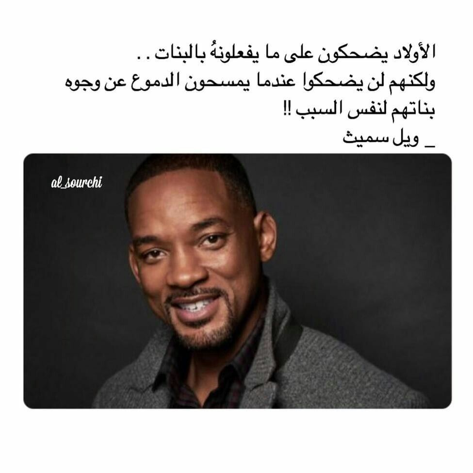 Pin by jana majed noman anati on نكت | Arabic quotes