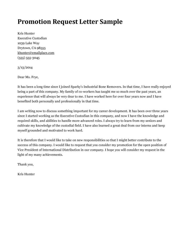 A promotion request letter example