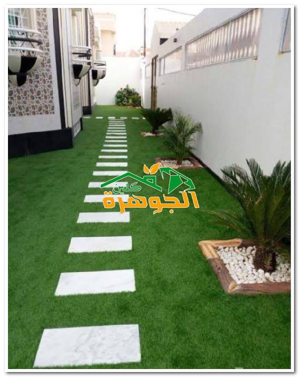 شركة تركيب عشب صناعى بالطائف 01025284450 للايجار وتوريد عشب صناعي بالطائف Outdoor Decor Outdoor Installation