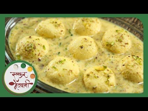 easy rasmalai recipe indian sweets recipes recipe easy rasmalai recipe indian sweets recipes recipe in marathi recipe by forumfinder Images