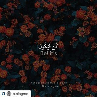 Ink361 The Instagram Web Interface Arabic Quotes Quotes Like Me