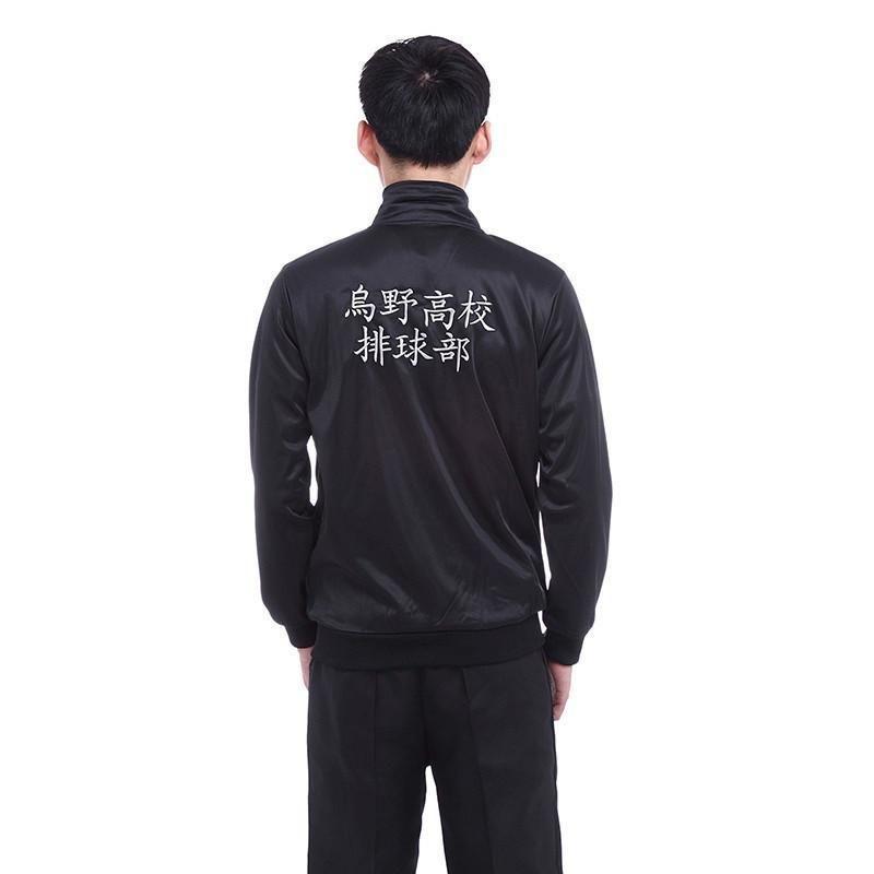 Sku 500305 Please Allow 14 25 Days For Shipping Unisex Jacket Jackets Haikyuu