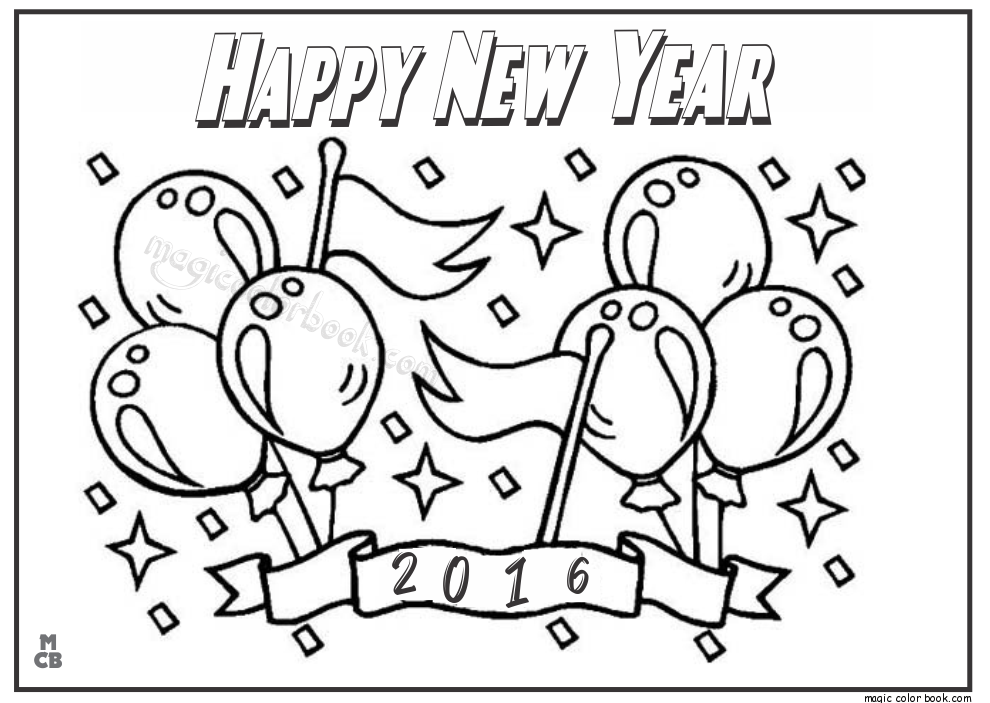 Free happy new year 2014 coloring pages free printable coloring pages for kids coloring books