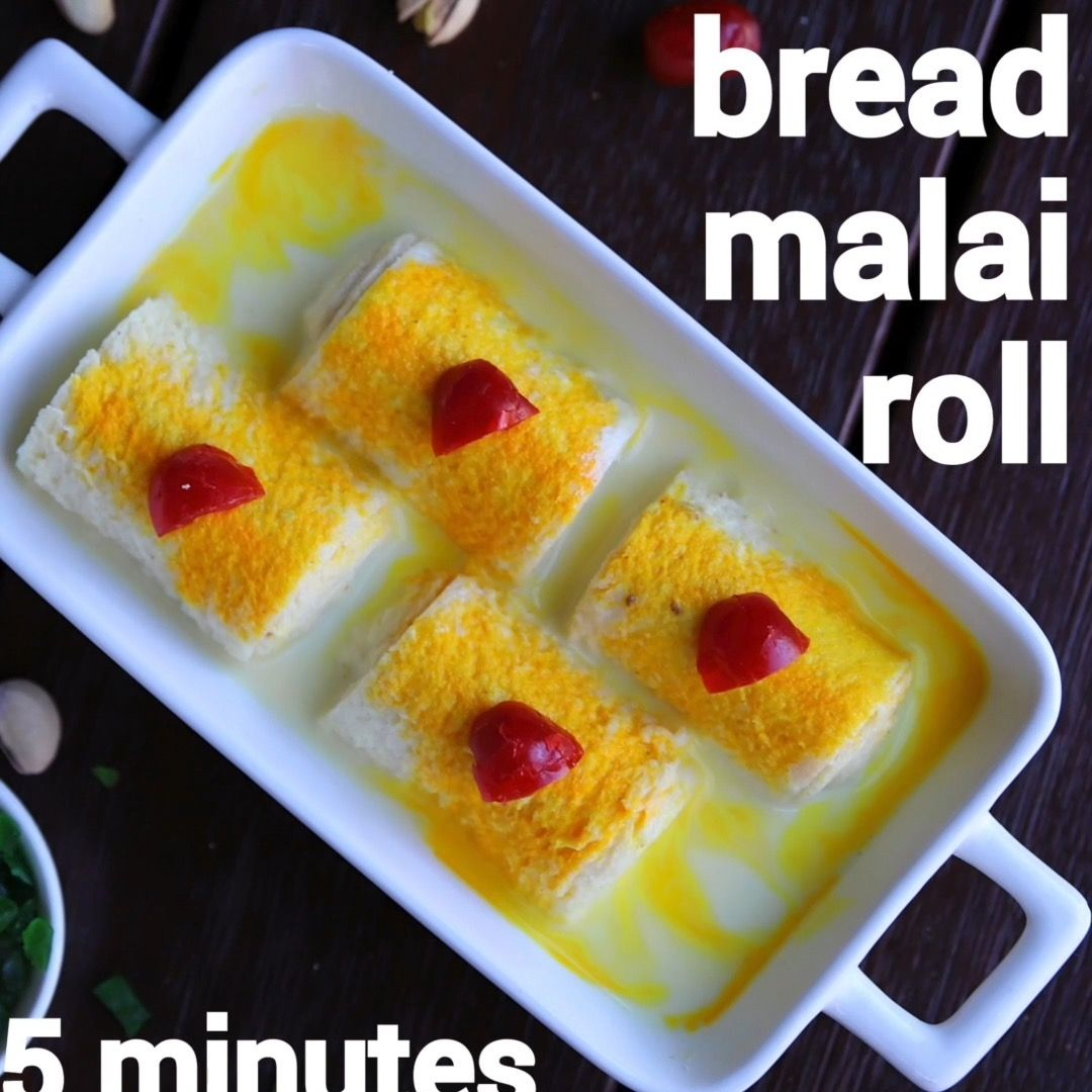 bread malai roll bread dessert recipe bread malai roll dessert recipe instant sweet on hebbar s kitchen sweets id=83439