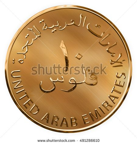 Stock Photo: Isolated Golden Ten Fills Illustrated Coin UAE Image ID:491286610 Copyright: Craitza Available in high-resolution and several sizes to fit the needs of your project.