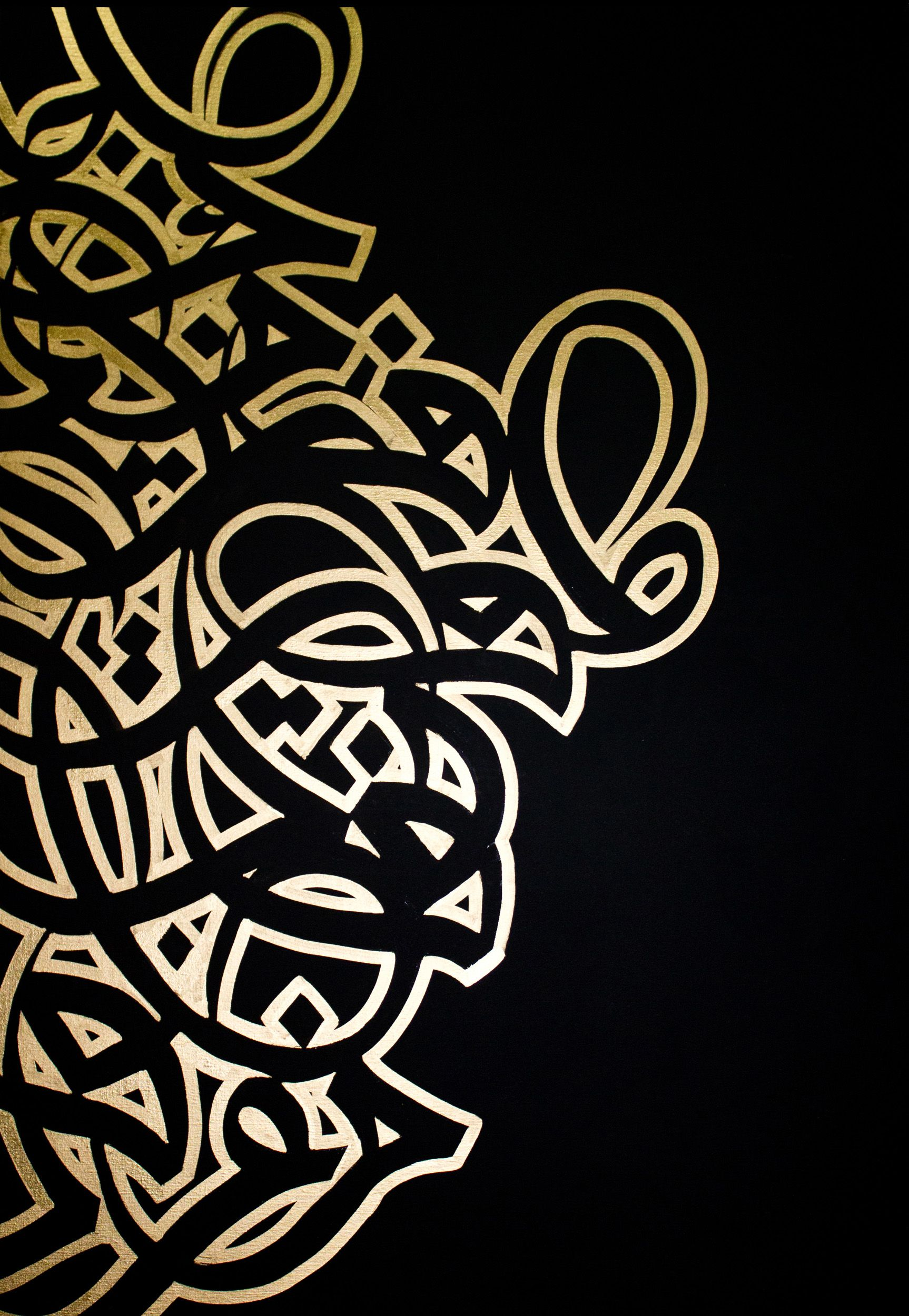 Painting by el seed tunisian french calligraffiti artist