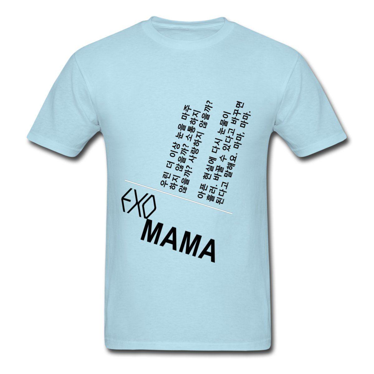 Exo Mama Chorus Lyrics Mens T Shirt White Pinterest Designers