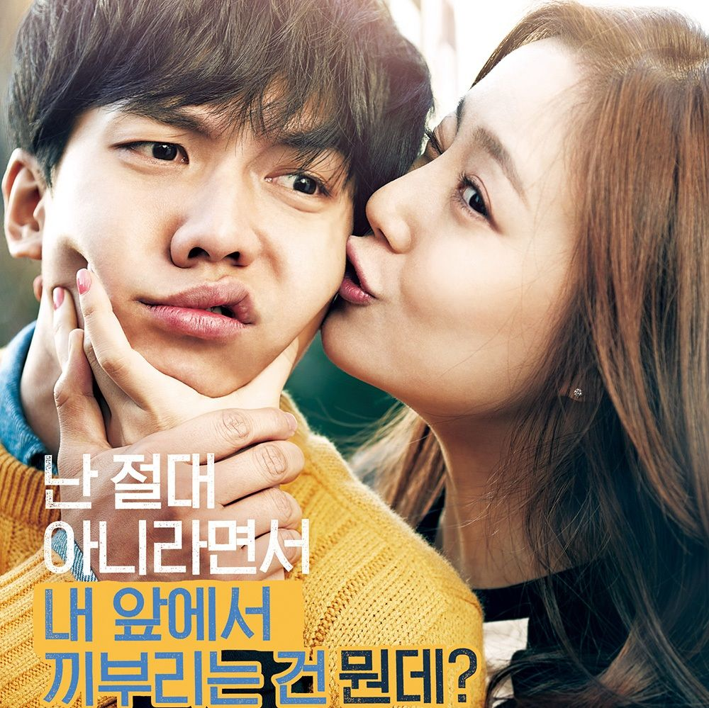 Film Romantis Korea Love Forecast Tayang di Bioskop
